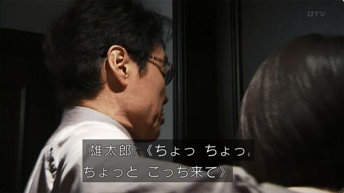 ウツボカズラの夢2話のキャプ10