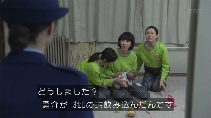 監獄のお姫さま 5話のキャプ312