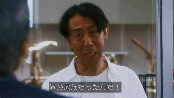 警視庁いきもの係 最終話のキャプ681