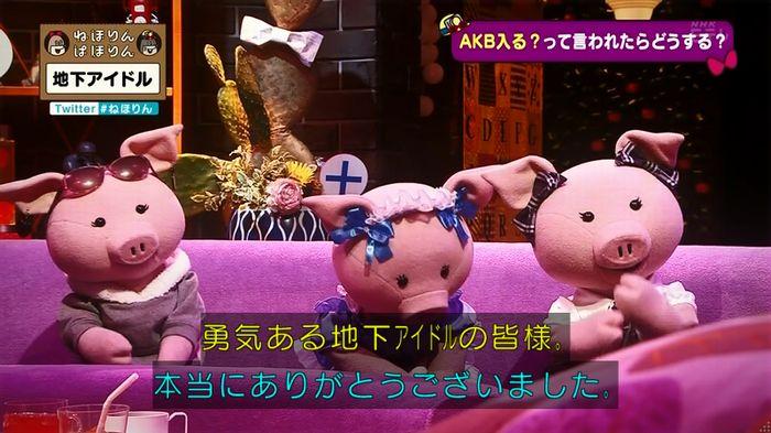 ねほりん 地下アイドル後編のキャプ492