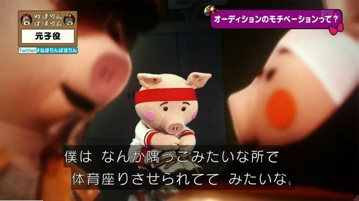 ねほりん元子役のキャプ159