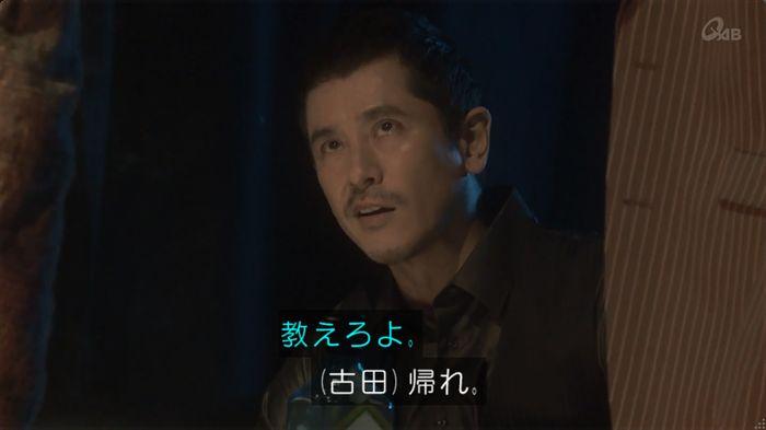 奪い愛 6話のキャプ523