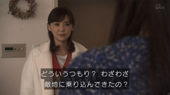 奪い愛 5話のキャプ389