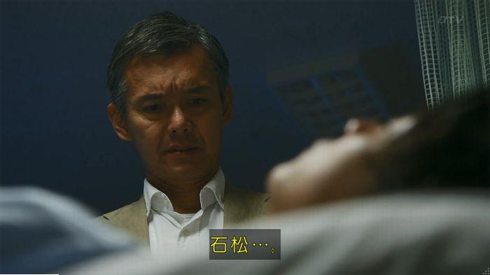 警視庁いきもの係 最終話のキャプ115