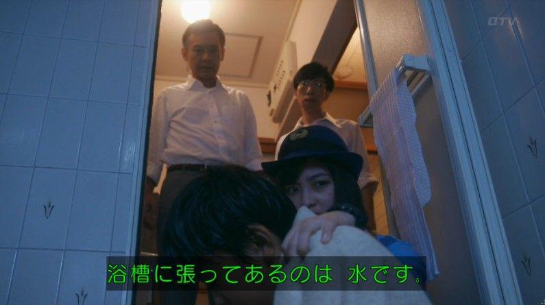 いきもの係 4話のキャプ693