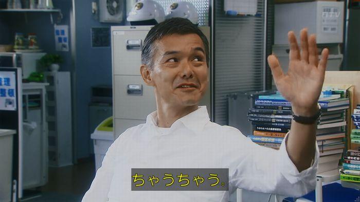 いきもの係 3話のキャプ79