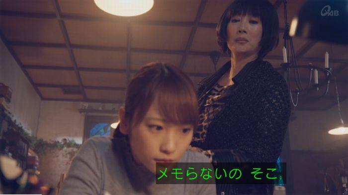 家政婦のミタゾノ 5話のキャプ65