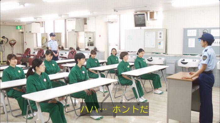 監獄のお姫さま 5話のキャプ178