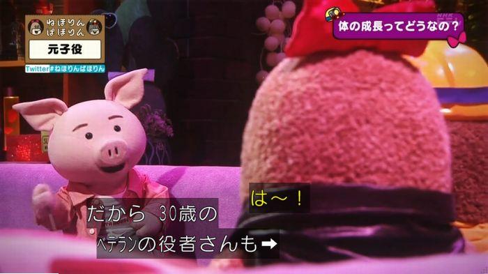 ねほりん元子役のキャプ323