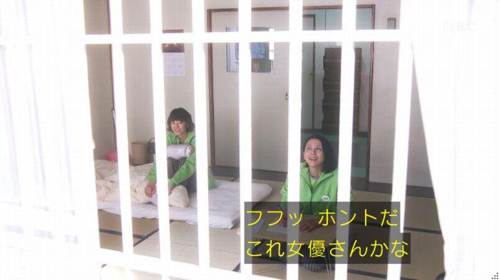 監獄のお姫さま 3話のキャプ656