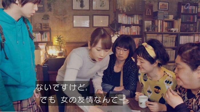 家政婦のミタゾノ 2話のキャプ58