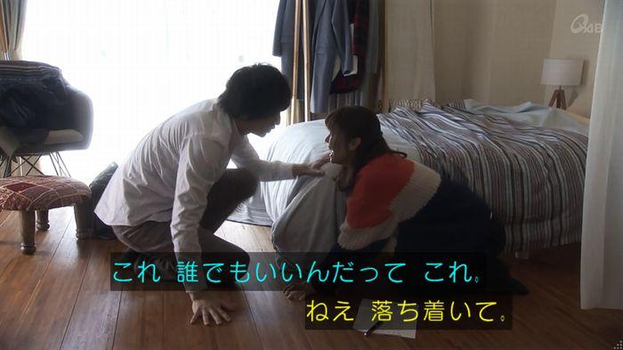 奪い愛 5話のキャプ277