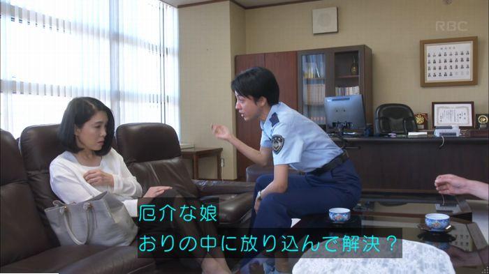 監獄のお姫さま 9話のキャプ116