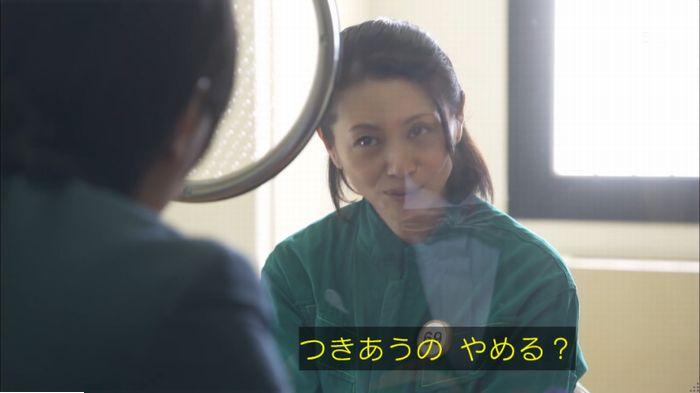 監獄のお姫さま 7話のキャプ145