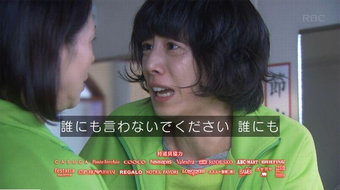 監獄のお姫さま 3話のキャプ726