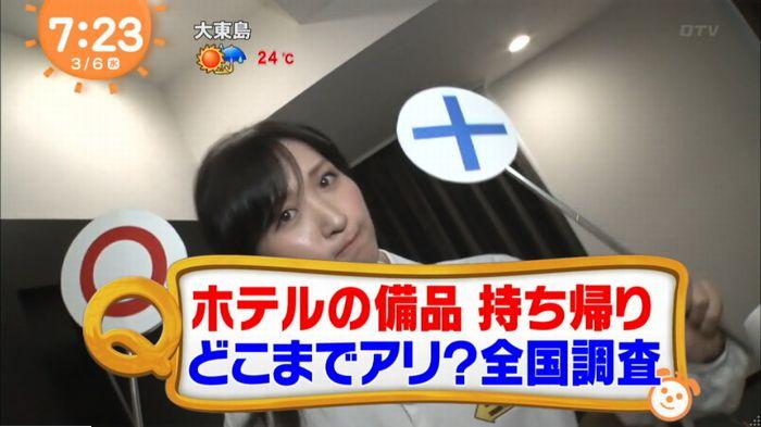 めざましTVのキャプ13