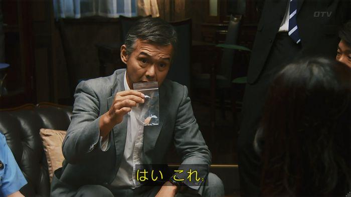 警視庁いきもの係 8話のキャプ688