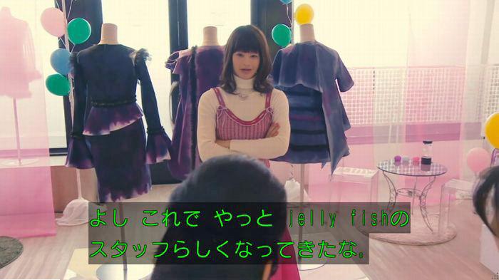 海月姫7話のキャプ663