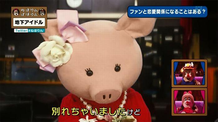 ねほりん 地下アイドル後編のキャプ304