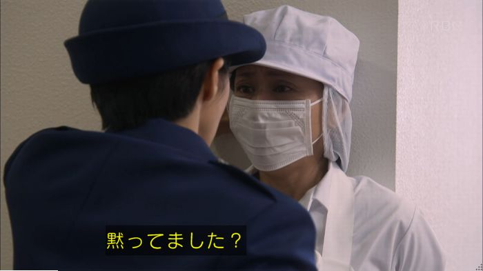 監獄のお姫さま 4話のキャプ376
