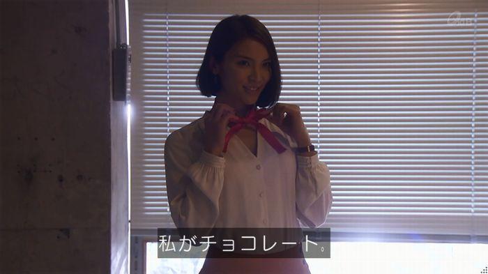 奪い愛 4話のキャプ663