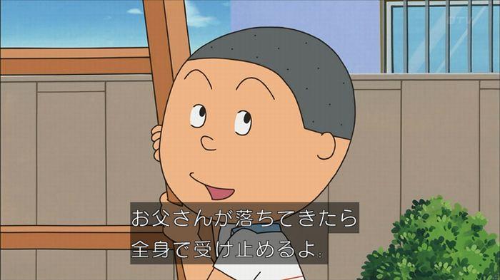 サザエさん堀川君のキャプ65