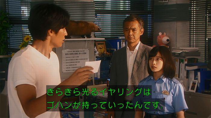 いきもの係 5話のキャプ759