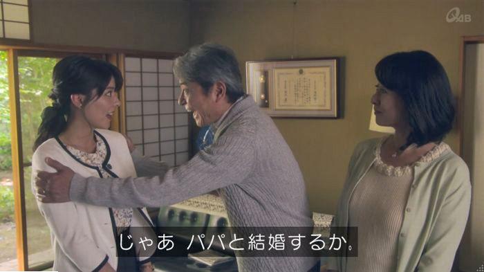 家政夫のミタゾノ3話のキャプ125