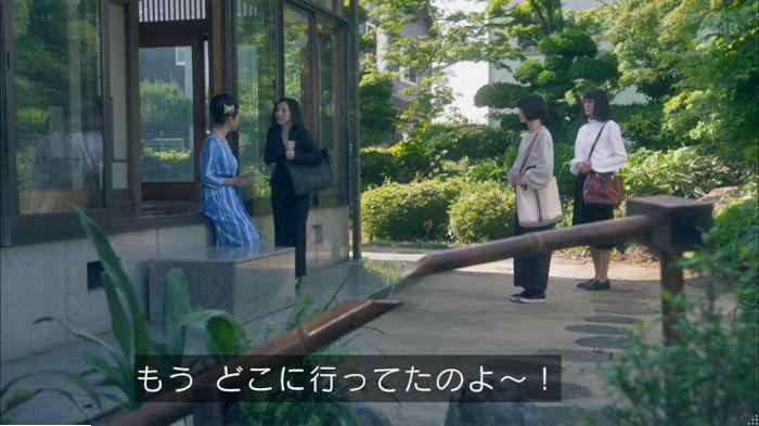 家政夫のミタゾノ4話のキャプ846