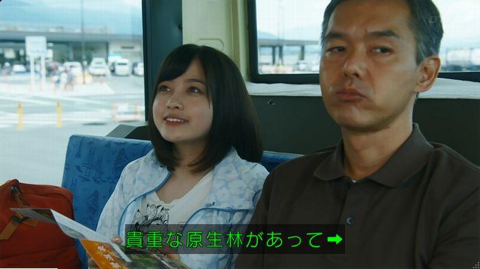 警視庁いきもの係 9話のキャプ32
