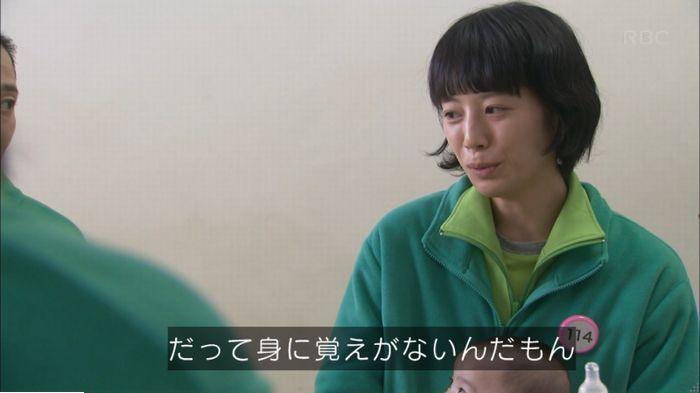 監獄のお姫さま 5話のキャプ438