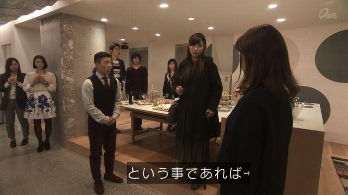 奪い愛 5話のキャプ668