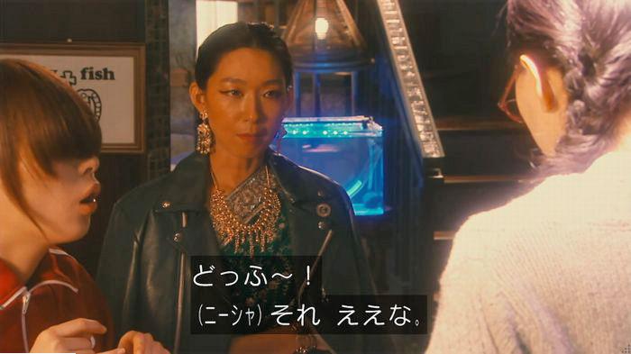 海月姫のキャプ256
