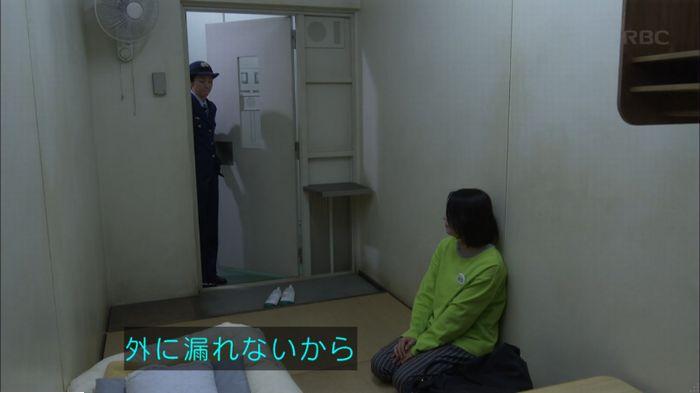 監獄のお姫さま 2話のキャプ425