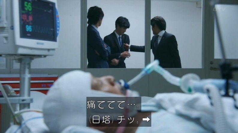 いきもの係 4話のキャプ649