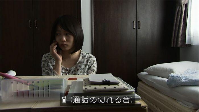 ウツボカズラの夢4話のキャプ634
