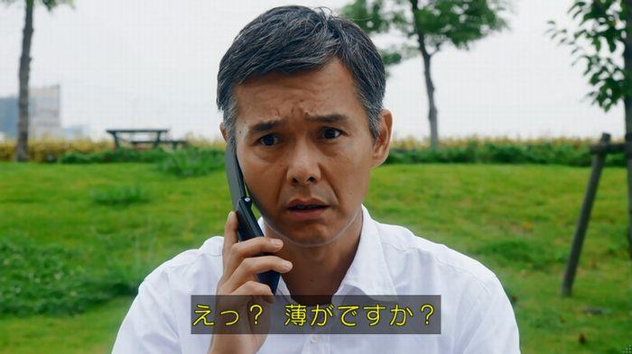 7話のキャプ892