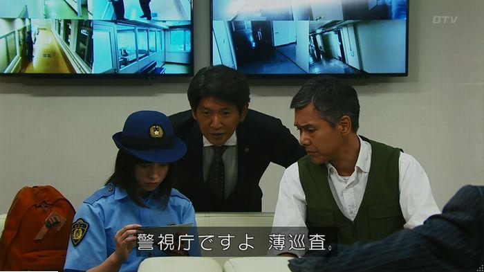 警視庁いきもの係 最終話のキャプ376
