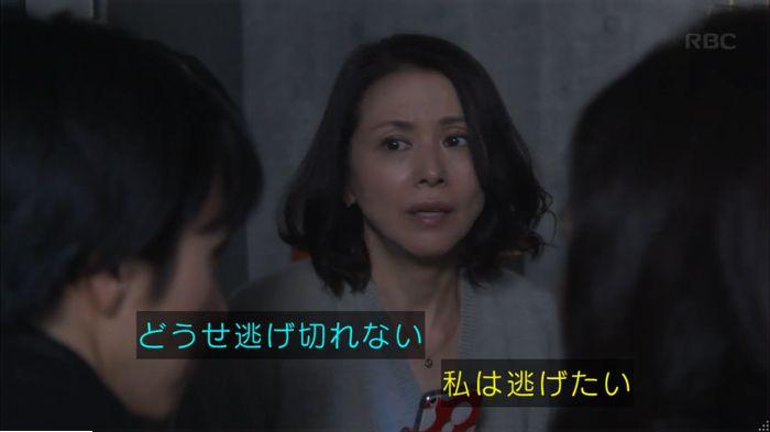 監獄のお姫さま 最終話のキャプ281