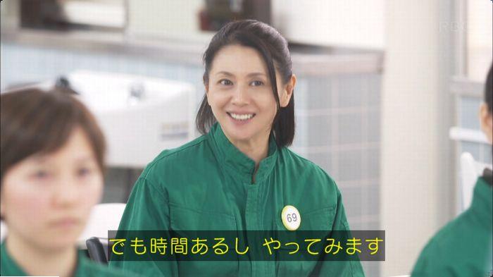 監獄のお姫さま 5話のキャプ179