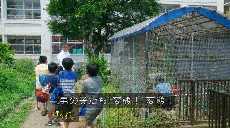いきもの係 4話のキャプ334
