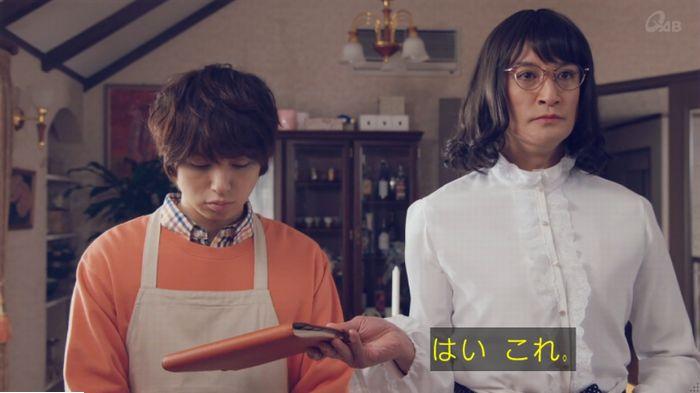 家政婦のミタゾノ 2話のキャプ645