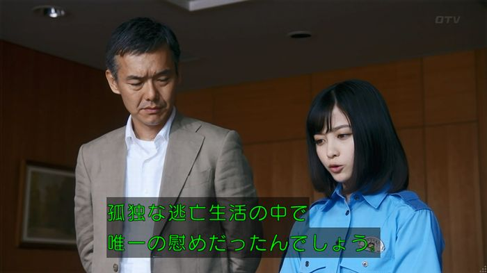いきもの係 3話のキャプ791