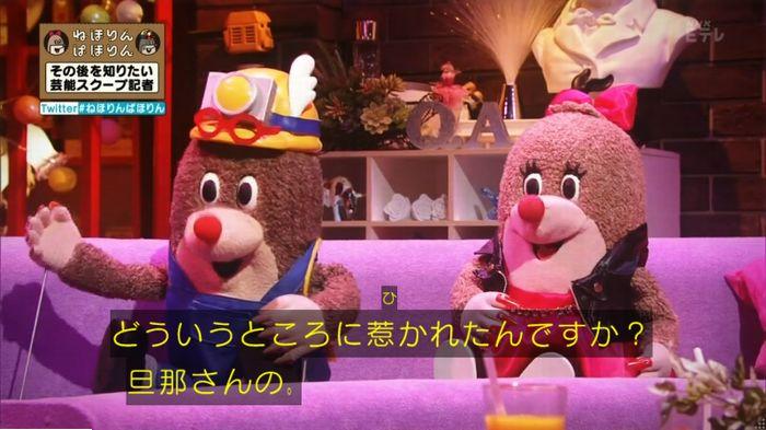 ねほりんぱほりんのキャプ388