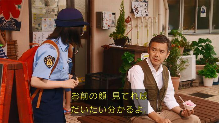 警視庁いきもの係 8話のキャプ365