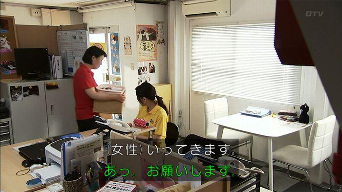 ウツボカズラの夢4話のキャプ212