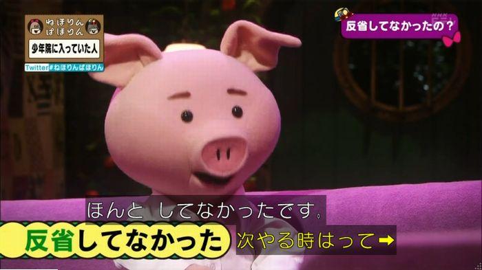 ねほりんぱほりんのキャプ106