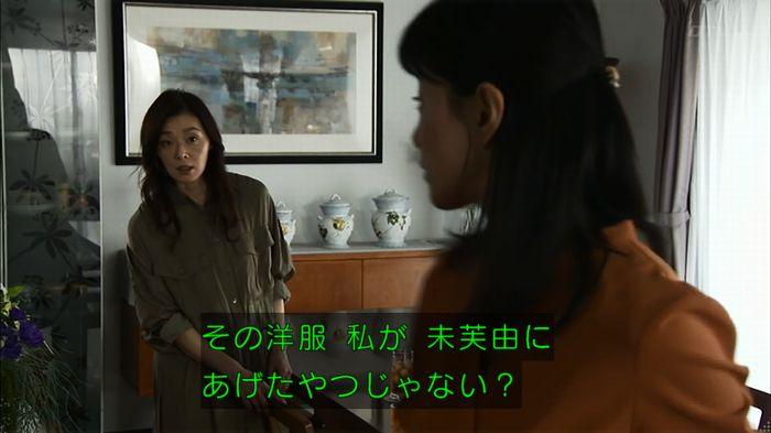 ウツボカズラの夢4話のキャプ114