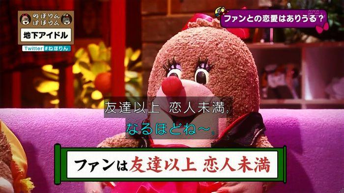 ねほりん 地下アイドル後編のキャプ334
