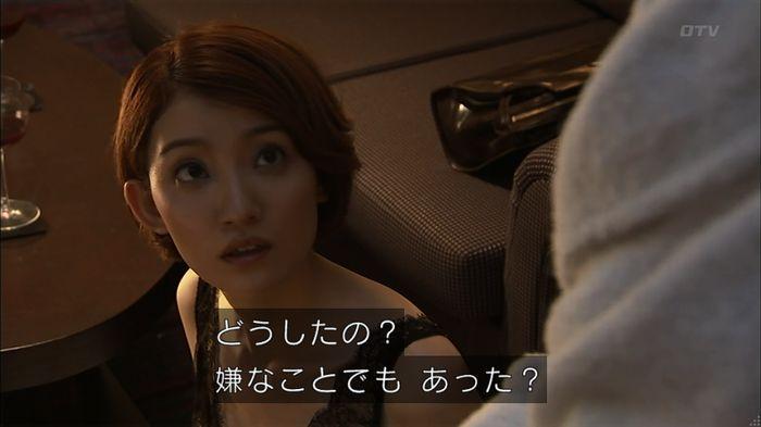 ウツボカズラの夢4話のキャプ402